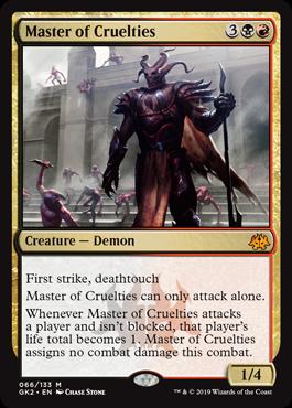 Master of Cruelties MtG card. Image: Wizards of the Coast.