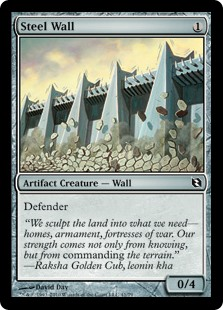 MtG card Steel Wall. Image: Wizards of the Coast.